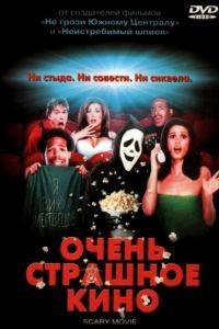 Cмотреть Очень страшное кино / Scary Movie (2000) онлайн в Хдрезка качестве 720p