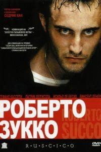 Роберто Зукко / Roberto Succo (2001)