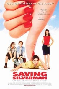 Стерва / Saving Silverman (2001)