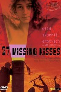 27 украденных поцелуев / 27 Missing Kisses (2000)