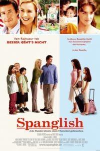 Испанский английский / Spanglish (2004)