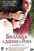 Баллада о Джеке и Роуз / The Ballad of Jack and Rose (2005)