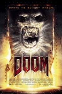 Doom / Doom (2005)