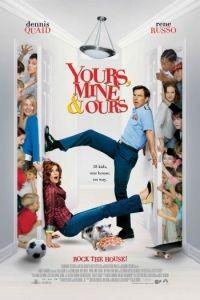 Твои, мои и наши / Yours, Mine & Ours (2005)