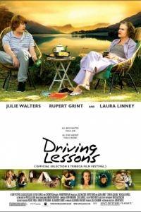 Уроки вождения / Driving Lessons (2006)