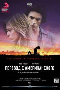 Cмотреть Перевод с американского онлайн на Хдрезка качестве 720p