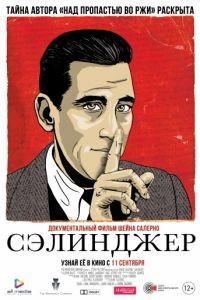 Сэлинджер / Salinger (2013)