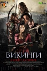 Викинги / Northmen - A Viking Saga (2014)