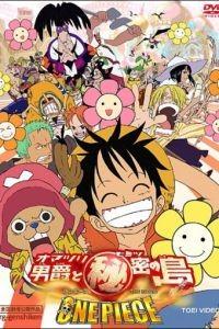 Ван-Пис 6 / One piece: Omatsuri danshaku to himitsu no shima (2005)