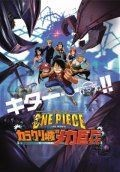 Ван-Пис 7 / One piece: Karakuri shiro no Mecha Kyohei (2006)