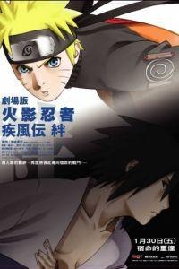 Наруто 5 / Gekij ban Naruto: Shippden - Kizuna (2008)