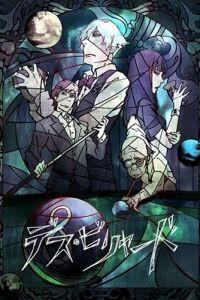 Смертельный бильярд / Death Billiards (2013)