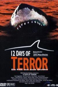 12 дней страха / 12 Days of Terror (2004)