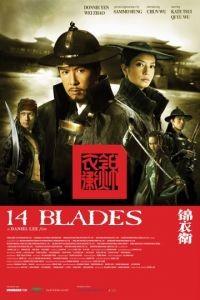 14 клинков / Jin yi wei (2010)