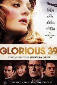 1939 / Glorious 39 (2009)