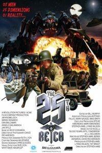 25-ый рейх / The 25th Reich (2012)