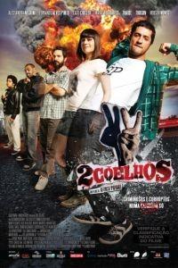2 зайца / 2 Coelhos (2012)