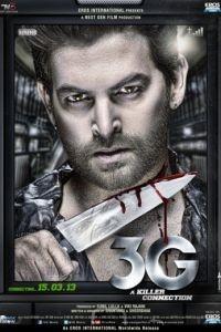 3G – связь, которая убивает / 3G - A Killer Connection (2013)