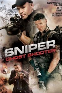 Снайпер: Воин призрак / Sniper: Ghost Shooter (2016)