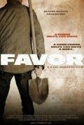 Услуга / Favor (2013)