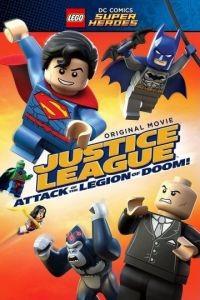 LEGO Супергерои DC Comics – Лига Справедливости: Атака Легиона Гибели / LEGO DC Super Heroes: Justice League - Attack of the Legion of Doom! (2015)