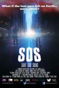 SOS: Спасите наши шкуры / SOS: Save Our Skins (2014)