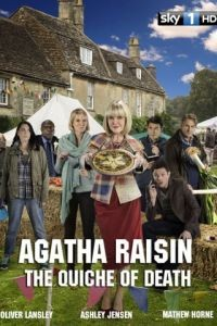 Агата Рэйзин: Дело об отравленном пироге / Agatha Raisin: The Quiche of Death (2014)