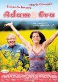 Адам и Ева / Adam & Eva (2002)
