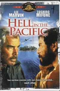 Ад в Тихом океане / Hell in the Pacific (1968)