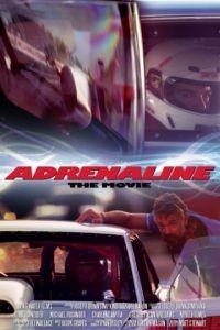 Адреналин / Adrenaline (2015)