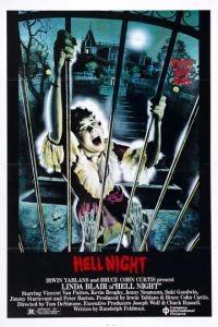 Адская ночь / Hell Night (1981)