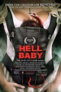Адское дитя / Hell Baby (2012)