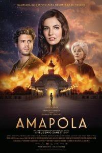 Амапола / Amapola (2014)
