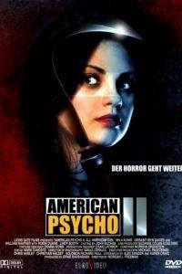 Американский психопат 2: Стопроцентная американка / American Psycho II: All American Girl (2002)