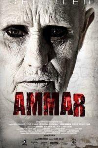 Аммар: Заказ джина / Ammar (2014)