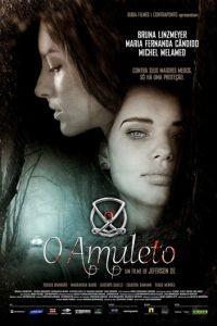 Амулет / O Amuleto (2015)
