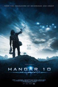Ангар 10 / Hangar 10 (2014)