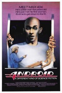 Андроид / Android (1982)