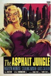 Асфальтовые джунгли / The Asphalt Jungle (1950)