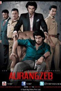 Аурангзеб / Aurangzeb (2013)