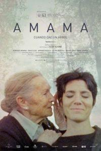 Бабушка / Amama (2015)