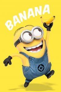 Банан / Banana (2010)