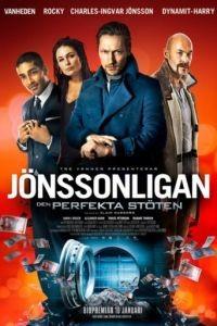 Банда Йонссона. Большой куш / Jnssonligan - Den perfekta stten (2015)