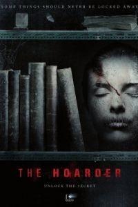 Барахольщик / The Hoarder (2015)