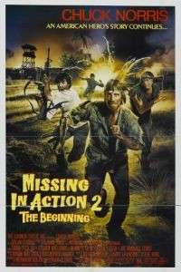 Без вести пропавшие 2: Начало / Missing in Action 2: The Beginning (1984)