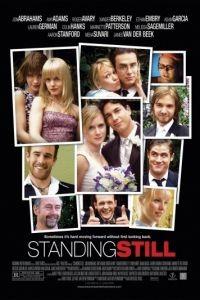 Без оглядки / Standing Still (2005)