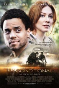 Безусловный / Unconditional (2012)