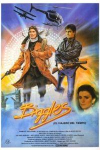 Бигглз: Приключения во времени / Biggles (1986)