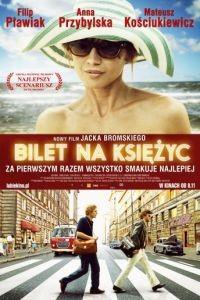 Билет в один конец на Луну / Bilet na Ksiezyc (2013)