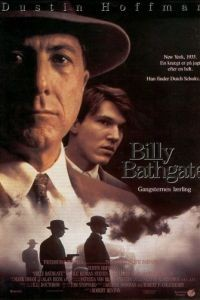 Билли Батгейт / Billy Bathgate (1991)